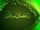 Religious Ramadan Mubarak background design. — Stock Vector