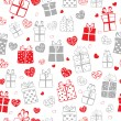 Seamless pattern of hearts and gift boxes — Stock Vector #61511647