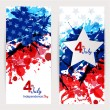 Set of 4th of july banners — Stock Vector #54494831