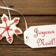 Joyeux Noel, French Christmas Greetings — Stock Photo #51857477