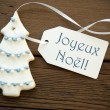 Blue Joyeux Noel as Christmas Greetings — Stock Photo #56189897