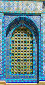 Windows in the Dome of the Rock — Foto de Stock