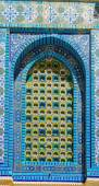 Windows in the Dome of the Rock — Stock Photo