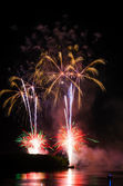 Colorful fireworks at night — Stock Photo