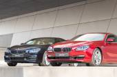 Modern BMW model lineup first class exclusive business sedan car — 图库照片
