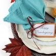 Happy Thanksgiving Dining Table Place Setting — Foto de Stock   #54576783