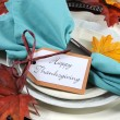 Happy Thanksgiving Dining Table Place Setting — 图库照片 #54576801