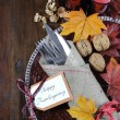 Happy Thanksgiving dining table place setting — Stockfoto #54652223