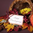 Happy Thanksgiving Table Cornucopia — Stock Photo #56208439