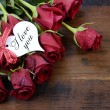 St Valentines Day red roses — Stock Photo #61898403