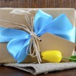 Happy Fathers Day Natural Kraft Paper Gift — Stock Photo #73820551