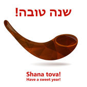 Rosh hashana card — Vector de stock