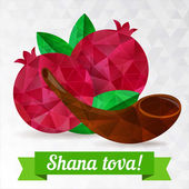 Rosh hashana card — Stock Vector