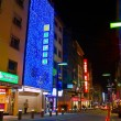 Постер, плакат: Night street in Andorra la Vella