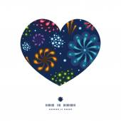 Vector holiday fireworks heart silhouette pattern frame — Stock Vector