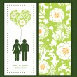 Vector green golden garden couple in love silhouettes frame pattern invitation greeting card template — Stock Vector #67764189