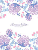 Vector soft purple flowers vertical double borders frame invitation template — Stock Vector