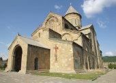 Church Sveti Zchoweli, Mzcheta, Georgia — Stock Photo
