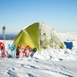 Camping during winter hiking in Carpathian mountains. — Stock Photo #65311779