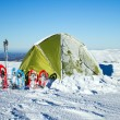 Camping during winter hiking in Carpathian mountains. — Stock Photo #65392727
