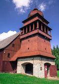 The Articular Wooden Church - Svaty Kriz, Slovakia — Stock Photo