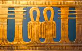 Egyptian hieroglyphics — Stockfoto