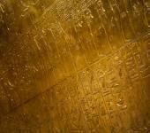 Geroglifici egiziani — Foto Stock