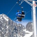 Ski resort Tatranska Lomnica, Slovakia — Stock Photo #68744871