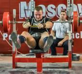 2014 dünya kupası powerlifting awpc moskova. — Stok fotoğraf