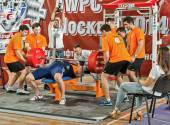The 2014 world Cup powerlifting AWPC in Moscow. — Stock fotografie