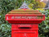 Historic Dutch Letter Box or Brievenbus — Stock Photo