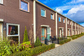 Modern Terrace Houses — Stock Photo