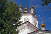 Katedra Świętej Trójcy — Zdjęcie stockowe