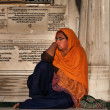 Woman  in Golden Temple. Amritsar. India — Stock Photo #64651523
