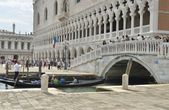 The Doge Palace — Stock Photo