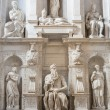 ������, ������: The Moses by Michelangelo Rome Italy
