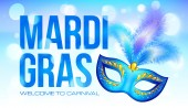 Blue Mardi Gras banner template with carnival mask and feathers — Stock Vector