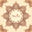 Decorative star frame in Indian mehndi style — Stock Photo #77416240