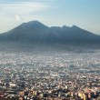 Vesuvius volcano in Naples Italy — Stock Photo #53555535