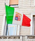 Italian Nautical Flag — Stock Photo