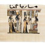 Egyptian papyrus showing Nefertari and Isis — Stock Photo #63202159