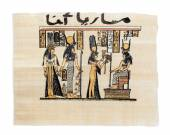 Egyptian papyrus showing Nefertari and Isis — Fotografia Stock
