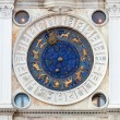 Zodiac Clock in Saint Marks Square, Venice. — Stock Photo #64254849