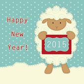 Sheep, symbol 2015 — Stock Vector