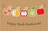 Apples garland as Rosh Hashanah symbols — Stock Vector