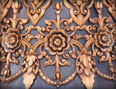 Background texture of wood carving. — Stock Photo