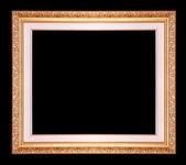 Picture Frame — Zdjęcie stockowe