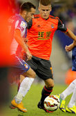 Alfred Finnbogason of Real Sociedad — Stock Photo