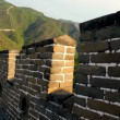 Great Wall of China — Stock Video #58470801