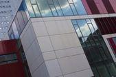 Modern Architecture in big city — Stock Photo